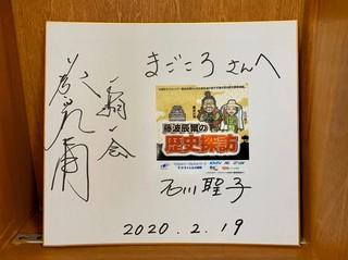 20200219_200222_0018.jpg