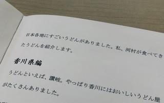 宮武讃岐製麺所_190725_0496.jpg
